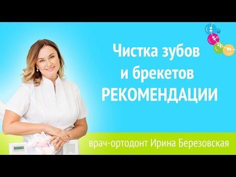 Каталог врачей-стоматологов — 5772 специалиста с отзывами