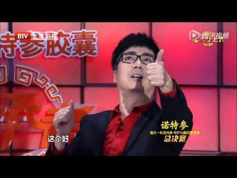20160206 传承者 期 陈道明叫好!惊险绝伦上演空中飞人