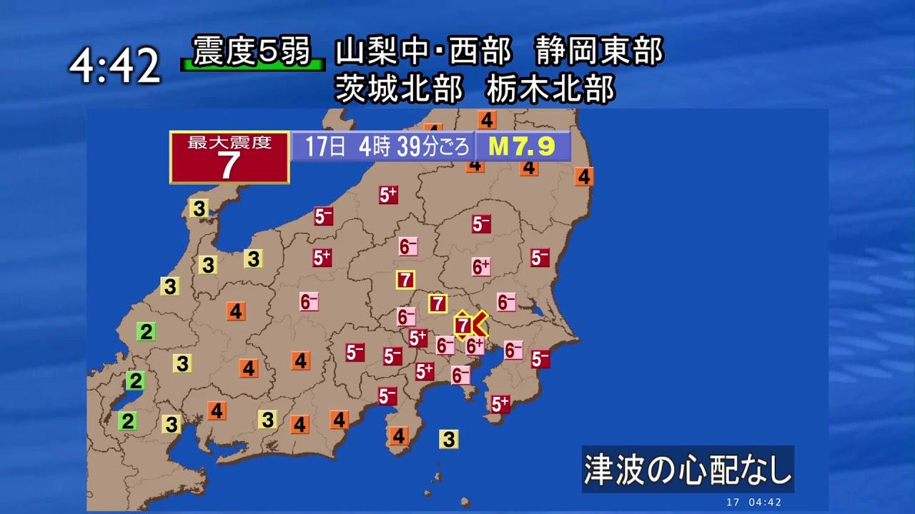 埼玉 3.11 震度