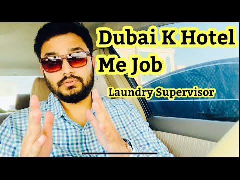 Laundry Supervisor Job l Hotels Job l Dubai Latest Jobs