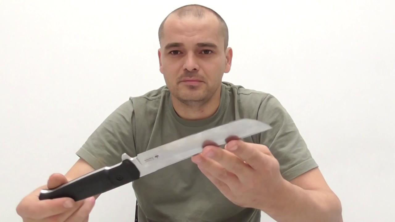 Ножи кизляр supreme. Модели ножей ножи кизляр supreme. Нож сенпай (senpai aus-8 s olv), олива 0-7763 (2). Нож сенпай (senpai aus-8 s olv), олива. 3 600 руб. 2010 2017
