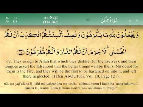016   Surah An Nahl by Mishary Al Afasy (iRecite)