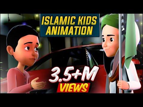 Islamic Kids Cartoon   Rabi Ul Awwal Special   Milad E Mustafa   Ghulam Rasool   3D Animation