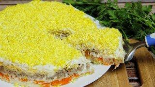 нЕ классическая МИМОЗА с сыром, уверена - семья оценит!