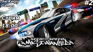 в БОЙ! ЗА МИА ТАУНСЕНД !   Need for Speed: Most WantedУРОВЕНЬ СЛОЖНОСТИ-ЕГО НЕТ :((