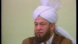 Urdu Khutba Juma on December 8, 1989 by Hazrat Mirza Tahir Ahmad