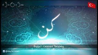 Расточительство в Исламе (Исраф) | Месяц Рамадан