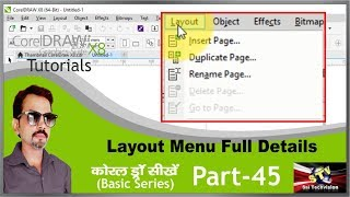 How to use Layout Menu Full Details in CorelDraw X8 in Hindi (Basic Series) Part-45