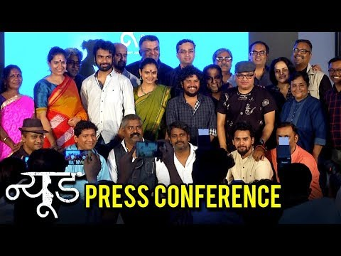 न्यूड | Upcoming Marathi Movie 2018 | Ravi Jadhav | Press Conference | Uncut