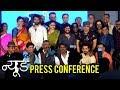 न्यूड | Upcoming Marathi Movie 2018 | Ravi Jadhav | Press Conference | Uncut