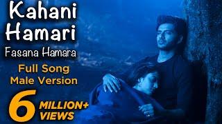 YehhJadu Hai Jinn Ka | Full Song | Kahani hamari fasana hamara | Male Version | Star Plus