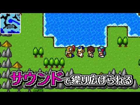 【PS4®/PS Vita】RPGドラゴンシンカー【PV】