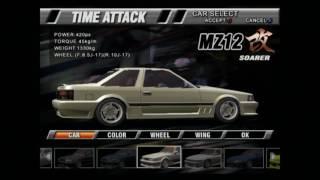 D1GP:2005 JAPANESE Version | Driver List | Car Customization