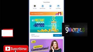 mobikwik loan 60000 details in Telugu