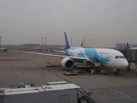 2017/12/08 China Southern Airlines Announcement: Guangzhou - Tokyo Haneda