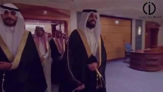 Mewahnya Tradisi Pernikahan Pangeran Arab Saudi