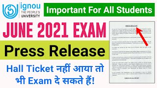 IGNOU Press Release for June 2021 Examination Important for all Students | IGNOU Exam Update