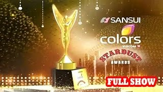 sansui colors stardust awards 2017 full show   red carpet   colors stardust awards