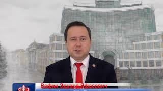 Региональное Отделение подготовило видеоуроки о деятельности ПФР