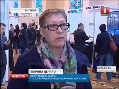 поиска впечатления россиян о беларуси информация