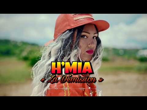 H'MIA  '' Za Démission '' By Mad'Aik RECORD