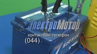Как правильно зарядить аккумулятор(, 2012-02-23T20:51:17.000Z)