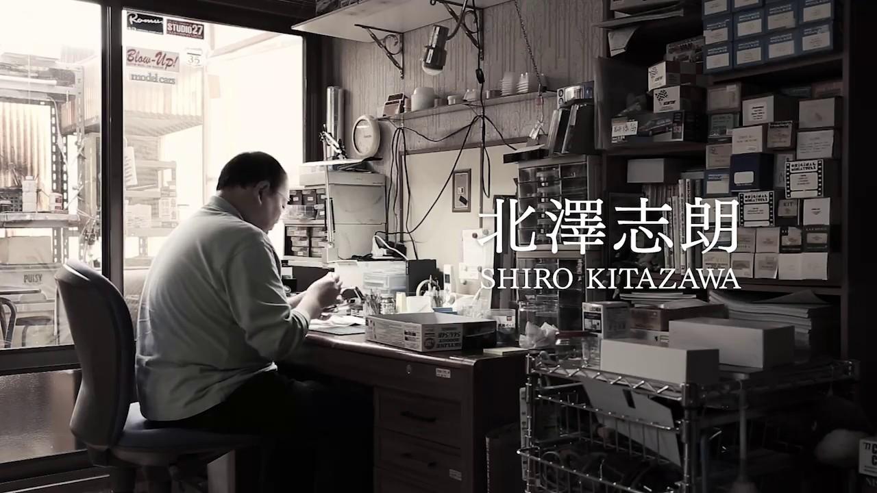 「組み立てる とは なにか」展 モデルフィニッシャー北澤志朗さんのカーモデル