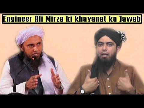 Engineer Ali Mirza ki khayanat ka Jawab By Mufti Tariq Masood