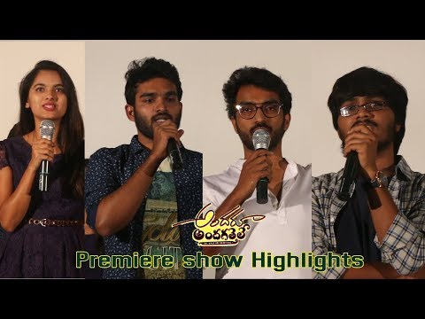 Andharu Andhagathele Telugu Independent Film Premiere Show Highlights | Gopinath Reddy | Klaprolling