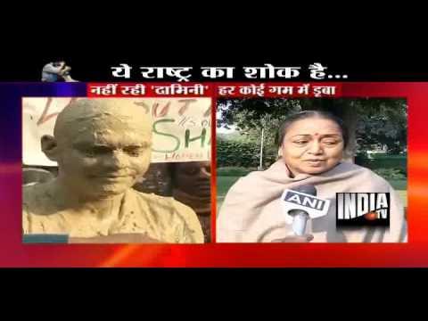 Meira Kumar's emotional speech over damini's death