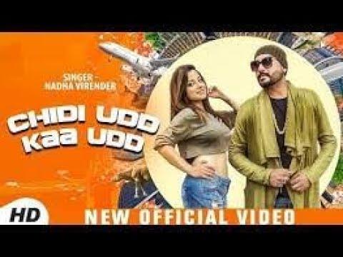 Chidi Udd Kaa Udd (Official Video) : Nadha Virender | New Punjabi songs 2018 | Rizer Music