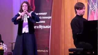 Альбинони Концерт для гобоя с оркестром B-dur II и III части