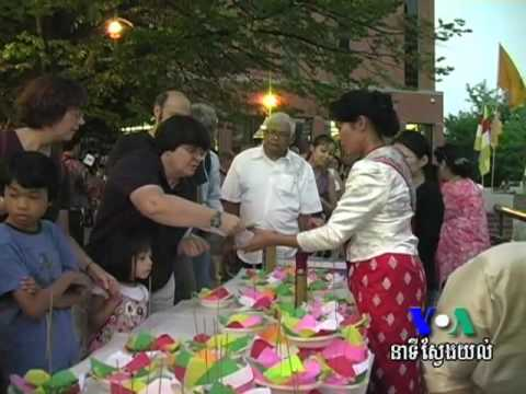 Water Festival in Lowell MA, Celebrated by Thousands (Cambodia news in Khmer)