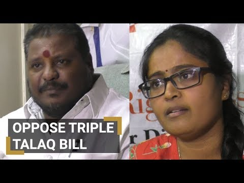 Citizen first human rights association oppose triple talaq bill