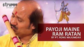Payoji Maine Ram Ratan Dhan Payo(Ram Bhajan) by Pt. Ronu Majumdar