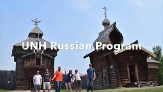 UNH Russian Program