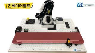 [로봇응용기술] 좌표플레이트를 활용한 로봇응용실습