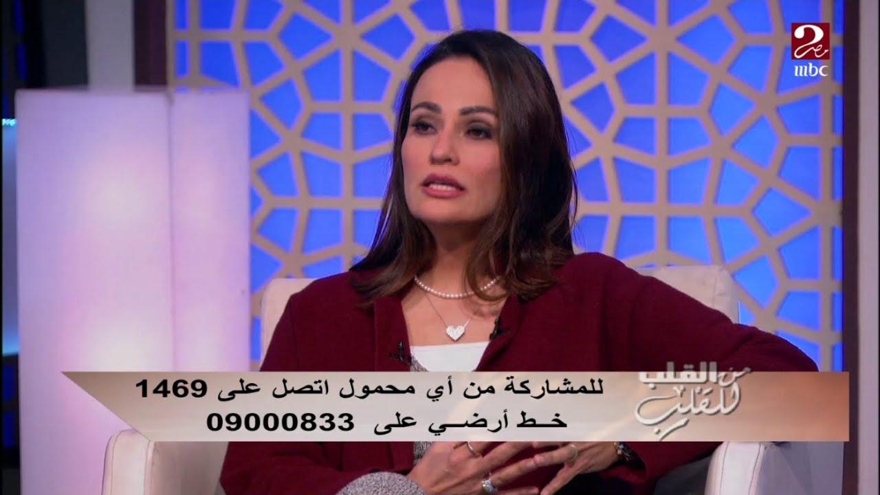 نصائح هامة من د. شريفة شرف لكل فتاة