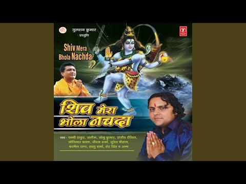 Bhola Firda Jangla Mandiyaan