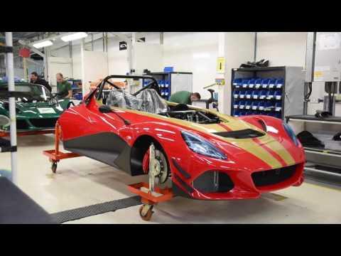 Lotus Cars Malaysia UK Trip Documentary
