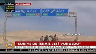 Suriye'de İsrail Jeti Vuruldu