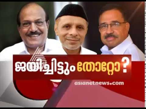 UDF's KNA Khader Wins With Over 65000 Votes |News Hour 15 Oct 2017