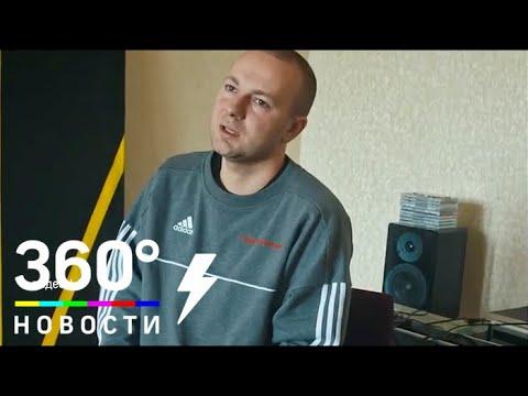Гошу Рубчинского подозревают в педофилии
