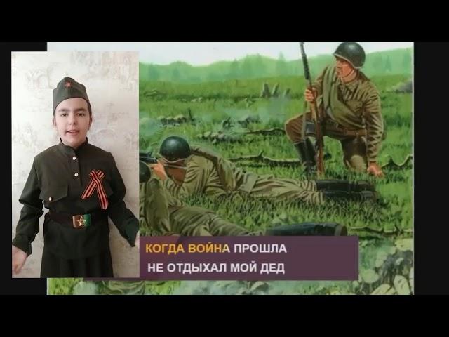 №570 Алиева Анастасия. Песня