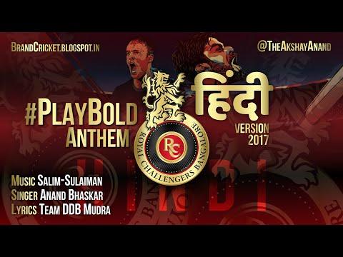 Royal Challengers Bangalore | #PlayBold Anthem - 2017 | हिंदी (Hindi) Version