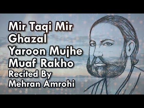 Mir Taqi Mir Ghazal - Yaroon Mujhe Muaf Rakho [Deewan-E-Mir Taqi Mir] S01.EP10