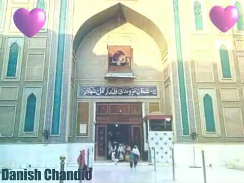 Jeay Bukhari Shah Bukhari New Qasida 2018