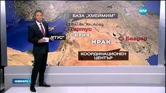 Военната мощ на Русия - Новините на Нова (25.11.2015)