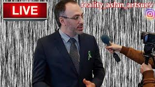 Reality - 23 прямой эфир - 20.05.2019