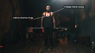 Тренировка Кратоса: ШРАГИ ИЗ ЗА СПИНЫ 3х15